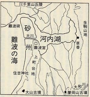 Morikawachiko